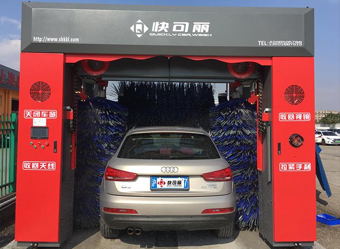 龙门往复式自动洗车机
