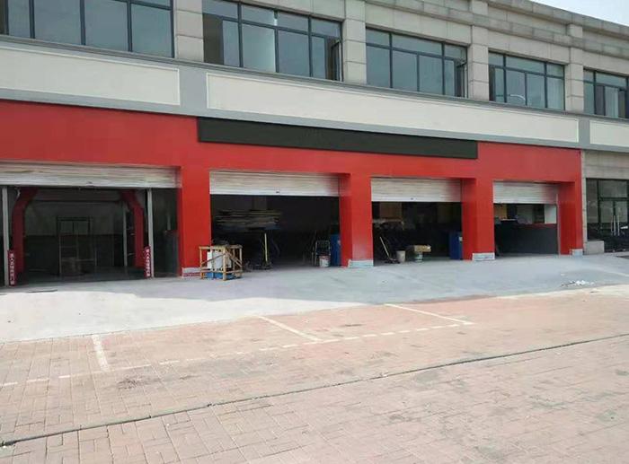 天津市考拉爱车连锁