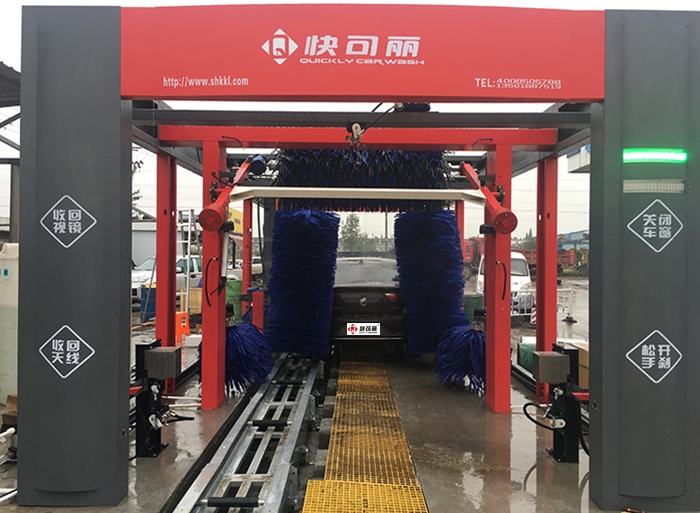 隧道式自动洗车机厂家