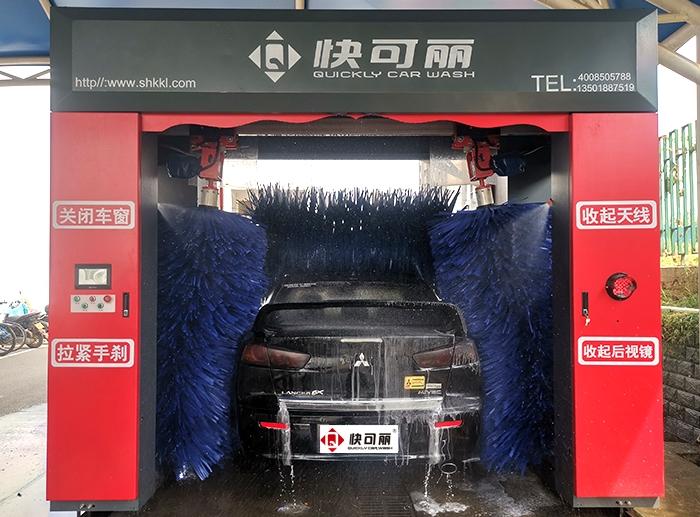LM-502型龙门五刷电脑洗车机