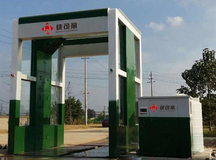 工程车辆自动洗车机