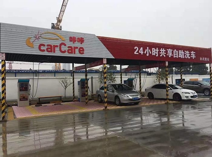 中石油苏州孙武路加油站