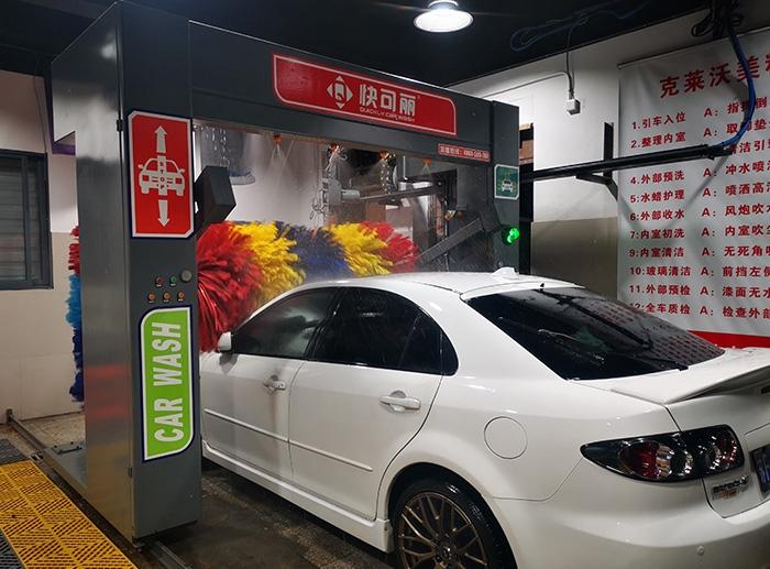 上海浦东龙居路嘉实多汽车养护