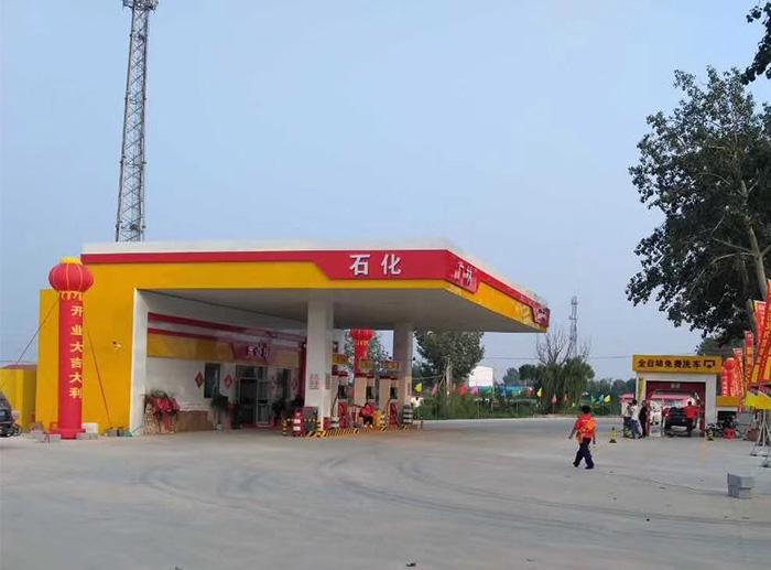 天津市石化加油站